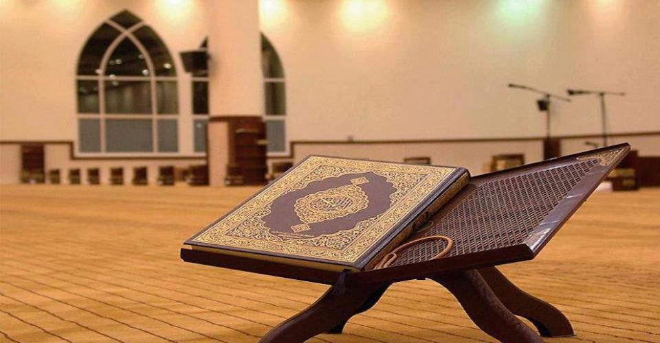 Image of a Koran in a Mosque